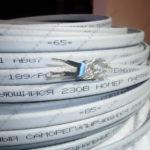 Саморегулируемый кабель на obogrev-lux.ru