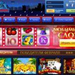 Достоинства игровых онлайн автоматов